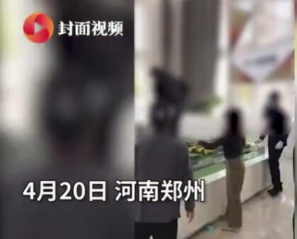 郑州一售楼处起冲突十多人互殴 女业主被打倒在地