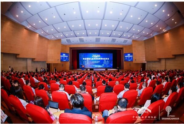 北京华远卫士保安服务有限公司