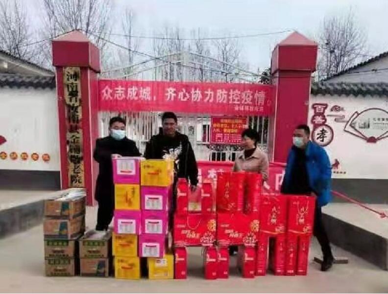 汝南县金铺镇成功人士捐赠反哺家乡