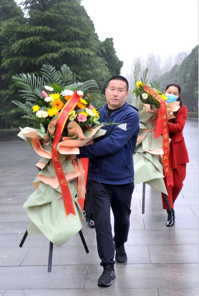 北京华远卫士保安服务公司董事长孙红玉前往竹沟革命烈士陵园敬献花篮